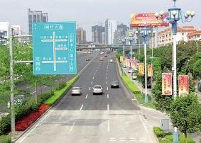 南宁市快速环道