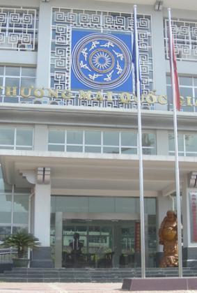 中国-东盟国际商务区越南联络部